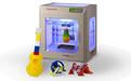 广州3D打印机